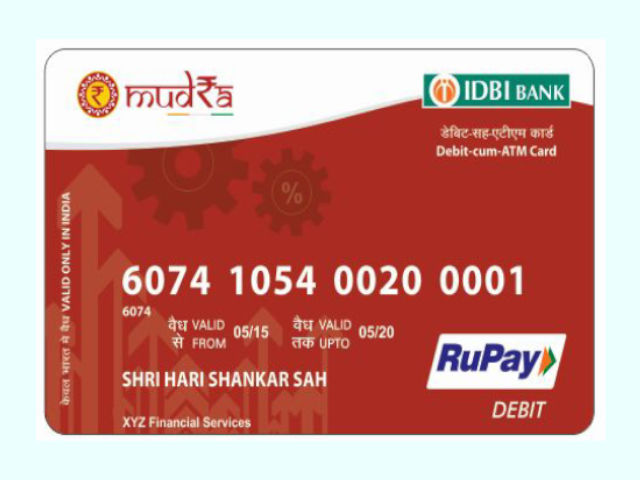 PM MUDRA Debit card