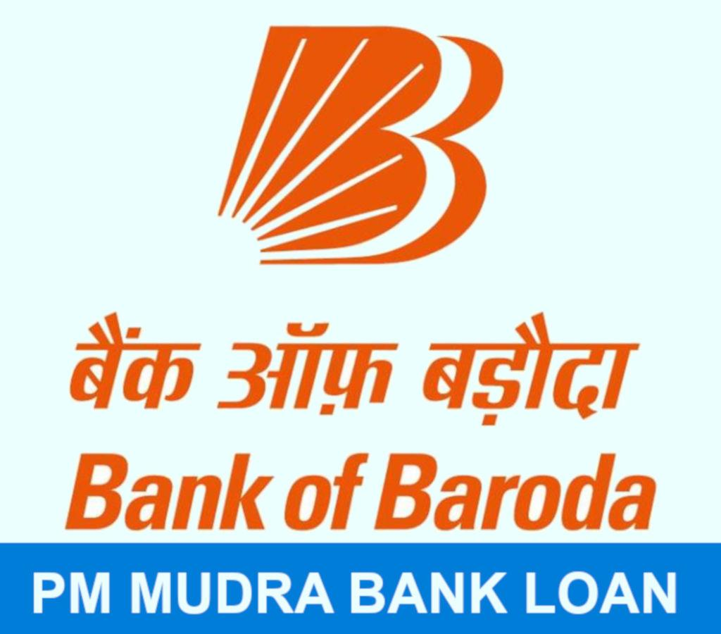 Bank of Baroda (BOB) PM Mudra or BOB PMMY loan scheme