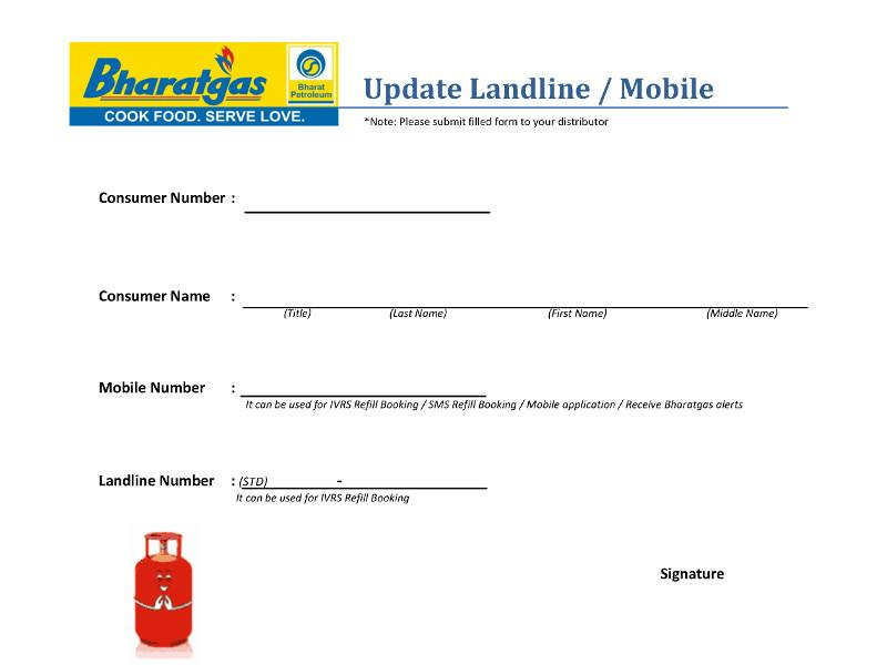 LPG Phone update form