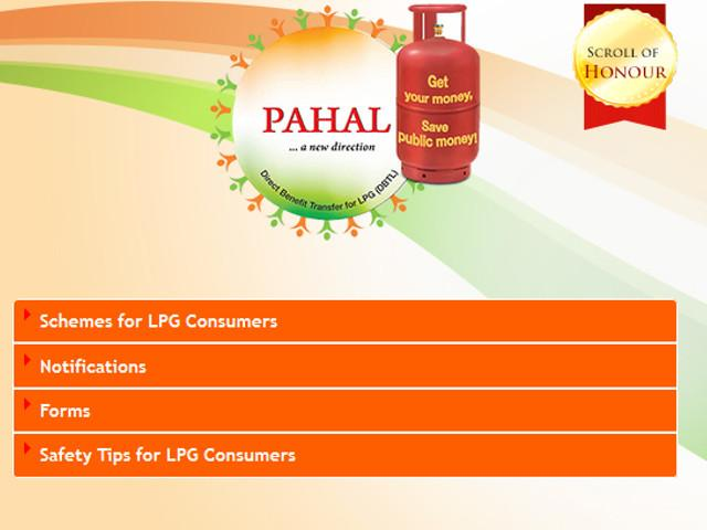 How To Change Bank Account For Receiving LPG Subsidy Amount Linking Aadhaar?