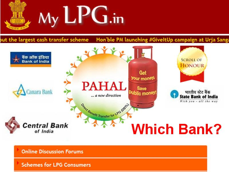 Online preocedure of Aadhaar linking for changing DBTL LPG Subsidy from One bank to another