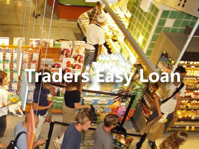 Bank Loan - SBI Traders Easy Loan Scheme (SBI TEL)