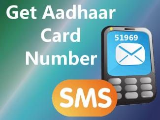 Know Aadhaar Card Number and Status Through SMS from Mobile Phone