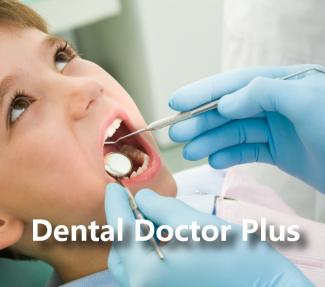 SBI Dental Doctor Plus Bank Loan Scheme for Registered Dentists
