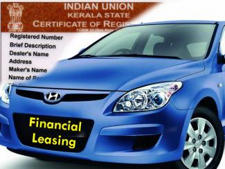Financial Leasing Companies