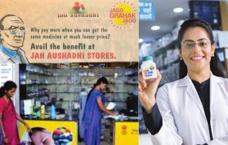 Janaushadhi Medical Store