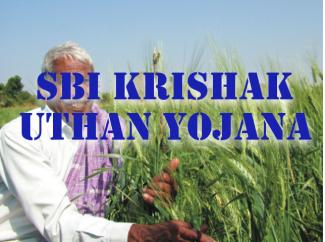 SBI Krishak Uthan Yojna - Short Term Loan for Small Farmers